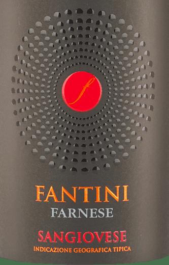 Fantini Sangiovese od Farnese Vini to owocowe, odmianowe i przekonujące czerwone wino z włoskiego regionu winiarskiego Abruzzo. W kieliszku wino prezentuje się jako bogaty granatowo-czerwony kolor z wiśniowymi refleksami. Owocowy bukiet ujawnia dojrzałe aromaty czereśni, śliwek, jeżyn i malin. Nuty te są podkreślone przez delikatny niuans drewna. To dobrze zbalansowane czerwone wino zachwyca średnim ciałem, przyjemnymi taninami i doskonałym stosunkiem jakości do ceny. Zalecenia żywieniowe dla Magnum Fantini Vini Sangiovese Ciesz się tym wytrawnym czerwonym winem z Włoch z kuchnią włoską, mięsem lub pieczoną rybą.