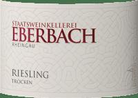 Podgląd: Riesling trocken 1,0 l 2019 - Eberbach